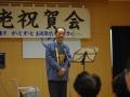 keirokai_IMGP3591
