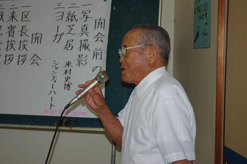keiroukai023