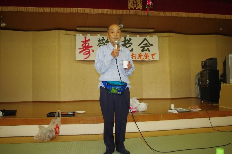 keiroukai029