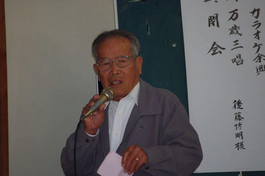 keiroukai043