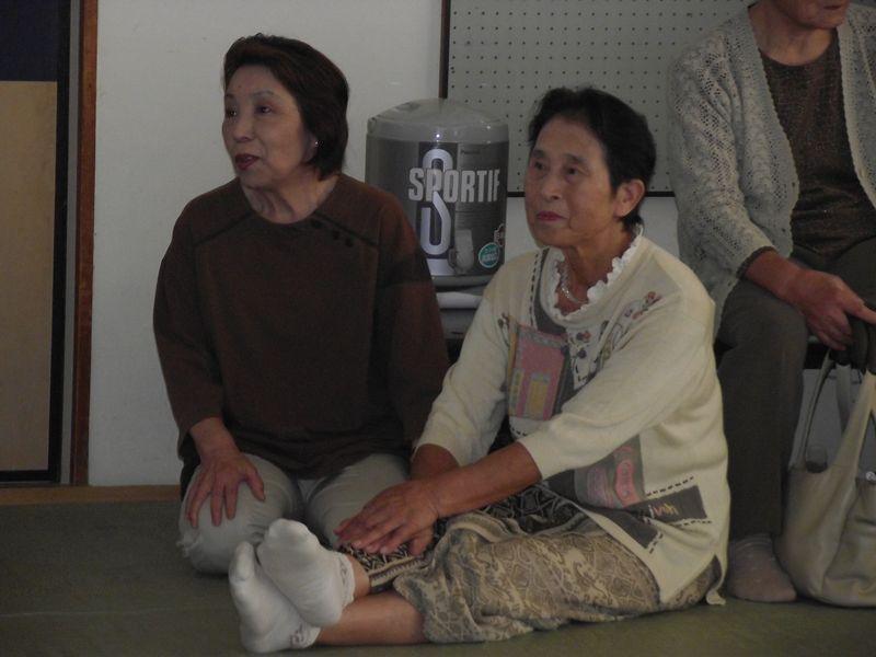 keiroukai191