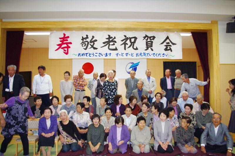 2012keiroukai024