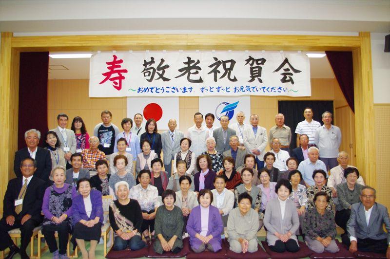 2012keiroukai026
