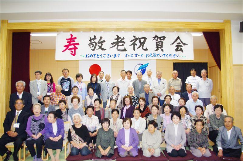 2012keiroukai028