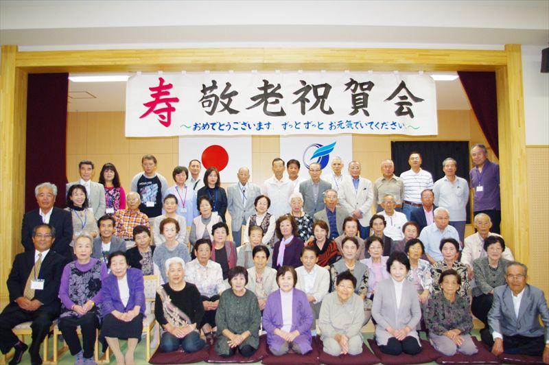 2012keiroukai029
