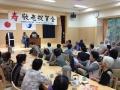 2012keiroukai002
