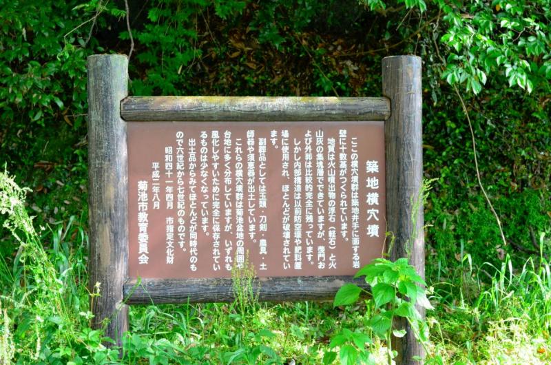 2012_tuiji06